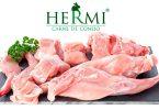 Sello CCL Grupo Hermi